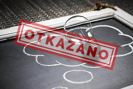 OTKAZANO - Edukacija za iznajmljivače